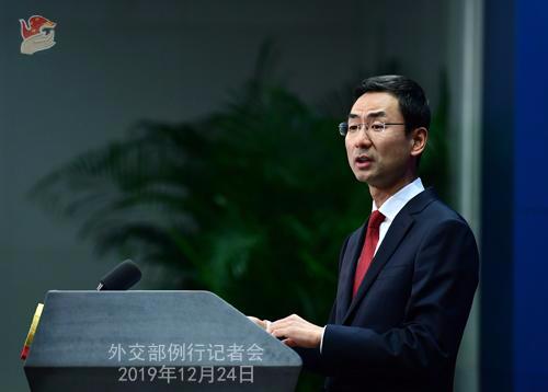 我外交部长用了8个字概括2019年中国外交